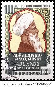 The stamp depicts Abu Abdullah Jafar Rudaki. 1958 USSR stamp