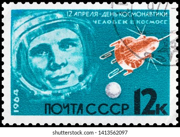 The stamp depicts April 12 - Cosmonautics Day. Yuri Gagarin. 1964 USSR stamp