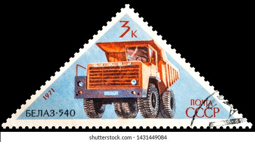 The stamp depicts the BelAZ-540. 1971 USSR stamp