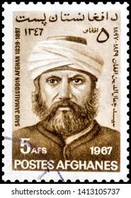 Image result for jamaluddin afghani