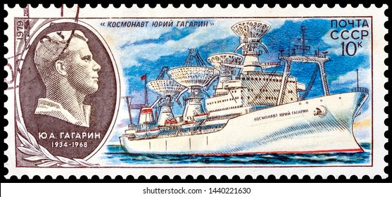 """The stamp depicts the research ship """"Cosmonaut Yuri Gagarin"""". 1979 USSR stamp"""