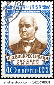 The stamp depicts the Resurrection Alexander Abramovich. 1959 USSR stamp