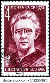 The stamp depicts Stasov Elena Dmitrievna. 1973 USSR stamp