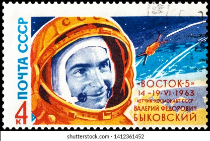 The stamp depicts Valery Fedorovich Bykovsky (Vostok-5). Postage stamp of the USSR (issued in 1963)