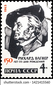The stamp depicts Wilhelm Richard Wagner. 1963 USSR stamp