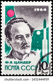 The stamp depicts Zander Friedrich Arturovich. Mark of the USSR in 1964