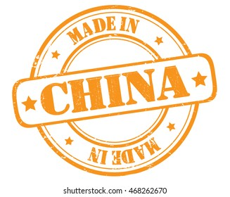 "stamp with text ""made in China"" isolated on white background. Bitmap"
