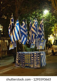 Stand with Greek flags at night for demonstrators, Athens, Greece, January 24 2019
