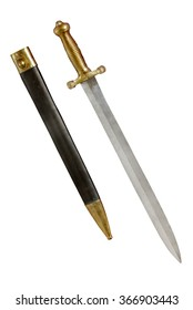 Standard broadsword of infantry soldier with scabbard. Russia. The end of 18th - beginning of 19th century