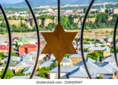 Star of David over the Jewish district of Quba called Qirmizi Qesebe, Azerbaijan, 2018