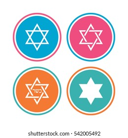 Star of David sign icons. Symbol of Israel. Colored circle buttons.