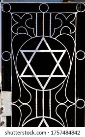 Star of David symbol on closed gate, Temple Beth Shalom, Plaza de la Revolucion, Vedado, Havana, Cuba
