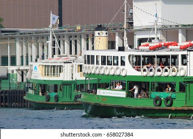 Star Ferry Boat in Hong Kong harbour 2017