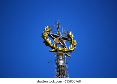 Star on the spire of Moscow state University