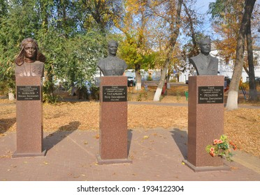 STAROCHERKASSKAYA, RUSSIA - OCTOBER 18, 2020: Monument to the Heroes of the Soviet Union, natives of the village of Starocherkasskaya. Residents of the village are proud of these people