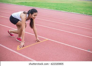 Start running track.