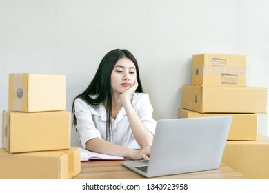 startup small business owner working with computer at home office