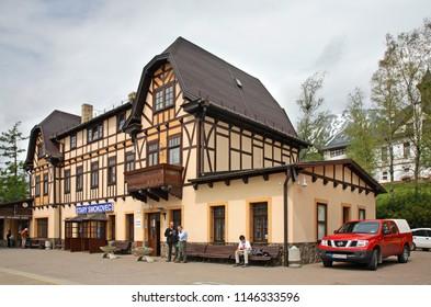 STARY SMOKOVEC. 18 MAY 2008 : Railway station in Stary Smokovec. Slovakia