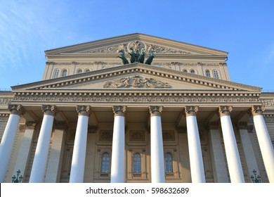 State Academic Bolshoi theater of Russia, Moscow. Apollo with horses on the roof