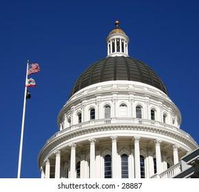 State Capitol, Sacramento, California