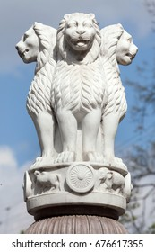 State Emblem of India. Lion Capital of the Pillars of Ashoka from Sarnath.