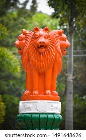 State Emblem of India statue lion idol made of stone with tricolor