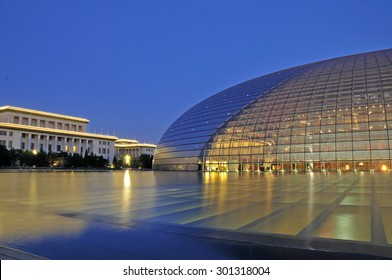 State the grand theater, in China