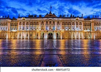 State Hermitage Museum, St. Petersburg