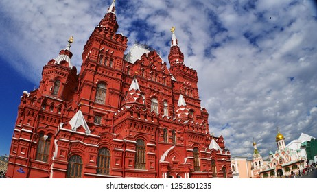 State Historical Museum from the Red Square, Moscow, Russia