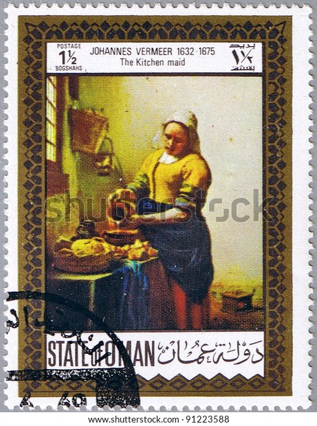 State Oman Circa 1969 Stamp Printed Stock Photo (Edit Now ...