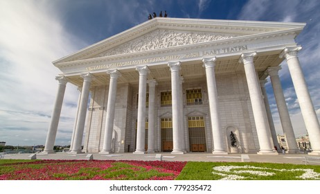 State Opera and Ballet Theatre Astana Opera with flowerbed in front. Blue cloudy sky at summer day. Astana, Kazakhstan