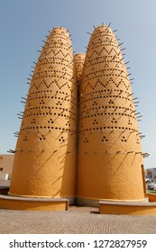 State of Qatar. Doha. Katara Pigeon Towers. Built in 2006/2007 of adobe: clay, bricks and wood.