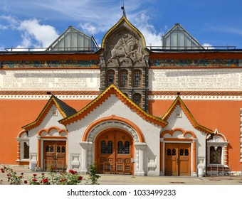 State Tretyakov Gallery (1902-04), art gallery in Moscow, Russia, foremost depository of Russian fine art in world