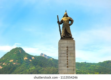 Statue of Admiral Yi Sun-sin at Gwanghwamun Square in Seoul, south Korea