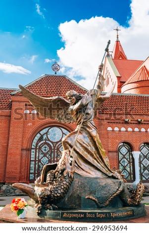 Statue of Archangel Michael