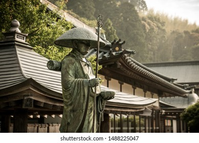statue of the buddhist monk kukai in a temple in the island of shikoku in japan