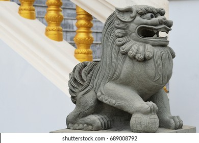 Statue of Chinese lion in Thai temple