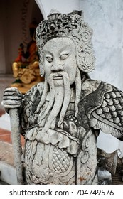 Statue of Chinese Warrior at Wat Arun or Temple