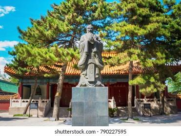Statue of Confucius, located in Harbin Confucian Temple, Heilongjiang, China.