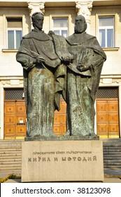 Statue of Cyril and Methodius , Sofia Bulgaria