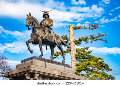 Statue of Date Matsumune was a regional ruler of Japan's Azuchi–Momoyama period through early Edo period. Heir to a long line of powerful daimyos in the Tohoku region.
