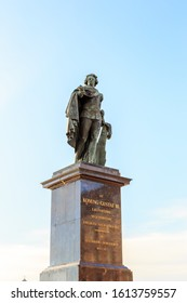 Statue of Gustav III. is a bronze statue of the Swedish king Gustav III. Casting a bronze statue was 1799th. The statue was erected in 1808