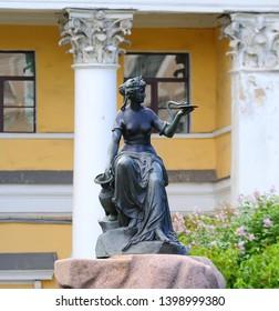 Statue of Hygeia street of academician Lebedev St. Petersburg, Russia July 2018