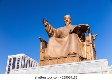 The statue of King Sejong in Gwanghwamun Square in Seoul, South Korea.
