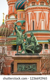 Statue of Kuzma Minin and Dmitry Pozharsky in front of St. Basil`s Cathedral.