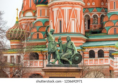 Statue of Kuzma Minin and Dmitry Pozharsky in front of St. Basil Cathedral.