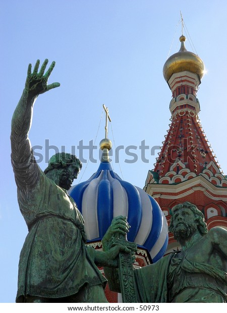 Statue of Kuzma Minin and Dmitry Pozharsky in Moscow, Russia