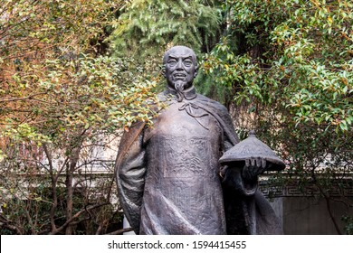 Statue of Lin Zexu, a Chinese scholar-official of the Qing dynasty best known for his role in forceful opposition to the opium trade and  First Opium War of 1839–1942
