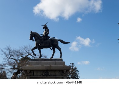 Statue of Lord Date Masamune at Aoba Castle, Sendai City, Miyagi Prefecture, Japan