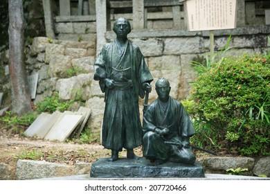 The Statue Of Sakamoto Ryoma